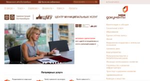 официальный сайт МФЦ Екатеринбург
