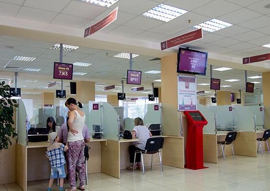 Фото изнутри одного из МФЦ, которое отображает качество обслуживания учреждения