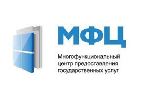 mfc_1_9_0